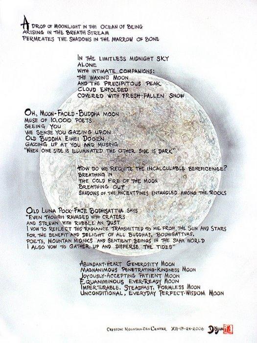 Poema Zen a la Luna