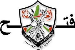 فلسطين من النهر الي البحر > ثوره حتي النصر<