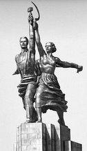 robotnik i kolchoznica (Moscú)