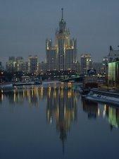 Une des sept tours staliniennes