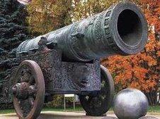 Le Tsar des Canons