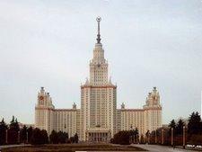 """L""""Université d""""Etat de Moscou Lomonossov"""
