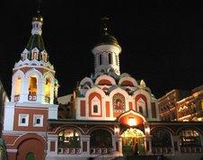 La cathédrale de Kazan - place Rouge