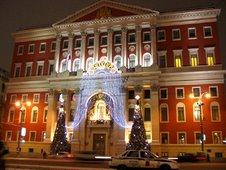 La mairie de Moscou - rue Tverskaya