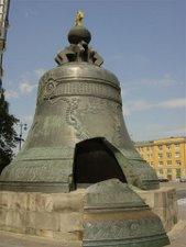 La cloche Reine - Kremlin