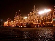 le GOUM - Moscou