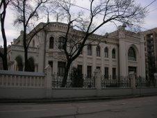 """L""""Hôtel Morozov"""