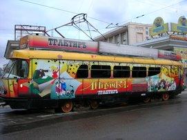 Découverte - Un tramway nommé Anouchka - Moscou