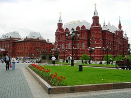 """Le Musée Historique d""""Etat - Moscou"""