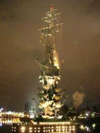Un géant sur la Moskva