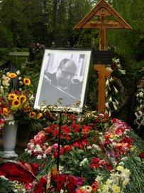 Mstislav Rostropovitch (1927-2007)