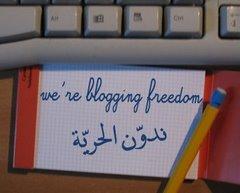 الحرية.. نرسمها بأقلامنا