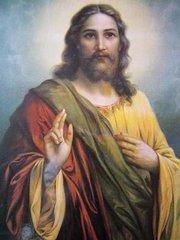 Jesús, yo confío en ti