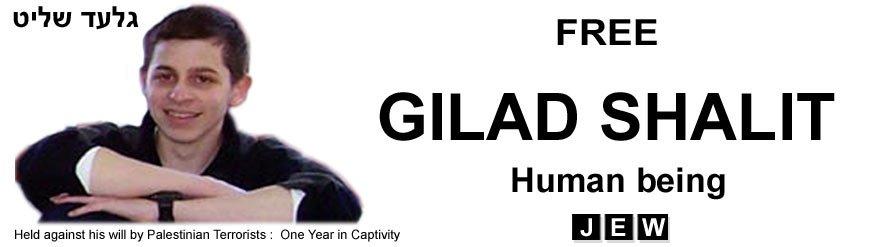 Free Gilad Shalit