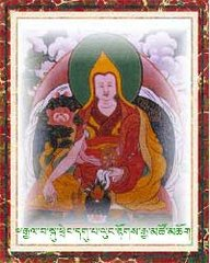 The 9th Dalai Lama