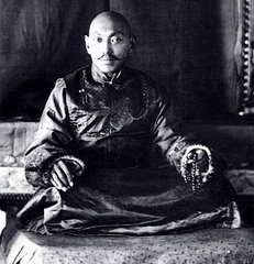 The 13th Dalai Lama