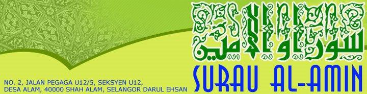 Surau Al-Amin U12 Desa Alam