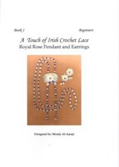 Royal Rose Pendant and Earrings