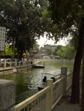 Beijing Lake