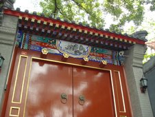 Chinese Gate