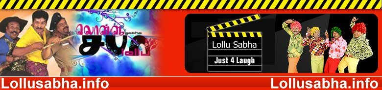 Lollu Sabha Comedies