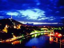 Book Tbilisi Hotels