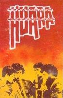 Segundo disco Huara
