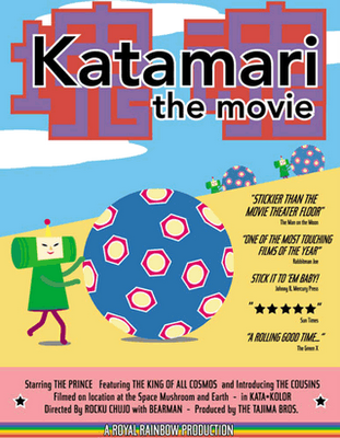 Katamari the Movie
