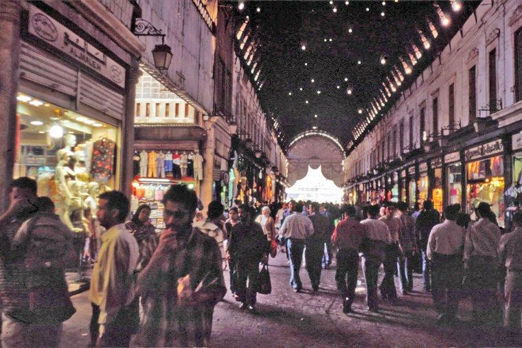 siria 2004