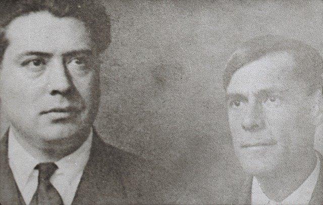 Leonardo Coimbra e Teixeira de Pascoaes