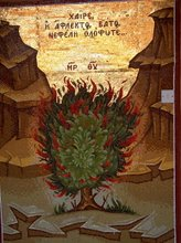 the history of the bible by the burning bush in illustrations by old mosaics kykko monastery