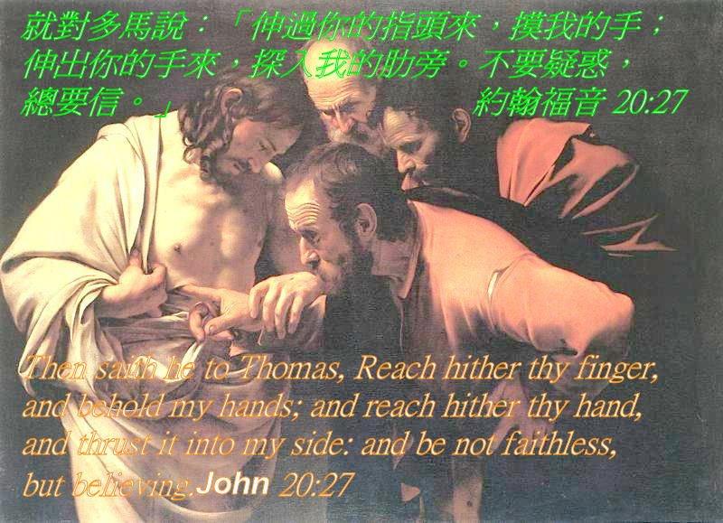 John20 27
