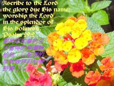 Psalm29 2
