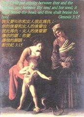 Genesis3 15