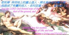 Genesis2 7
