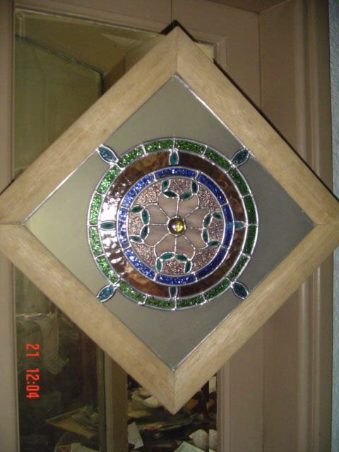 Mandala en relieve II