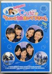 2006.1.28発売(販売終了)