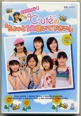 2005.10.18発売(販売終了)