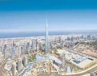 What's at Burj Dubai?