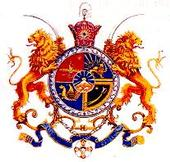 IMPERIAL EMBLEM