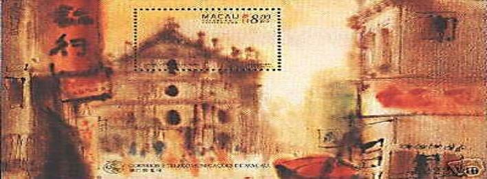 kaixa postal