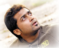 What is Surya looking at?