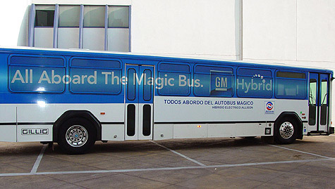 Hybrid vehicles gallery hrbrid vehicles for General motors parts division
