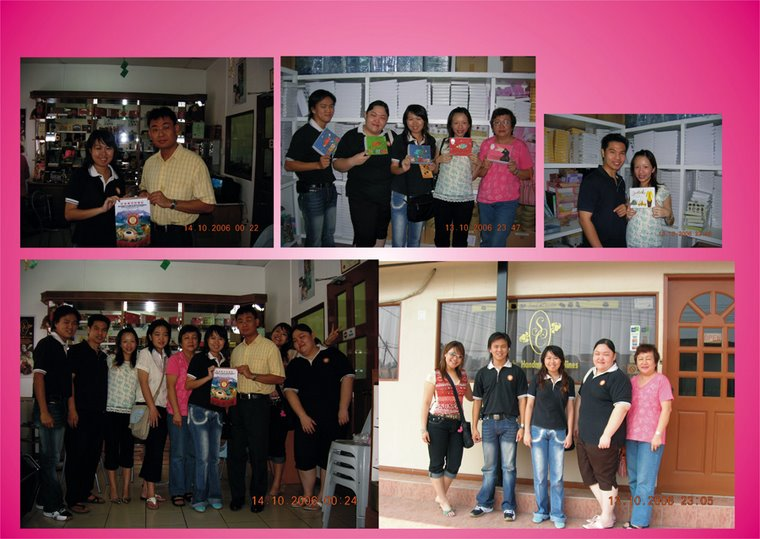Visitation to Simply Chocolate Factory, Penampang (14th October 2006)