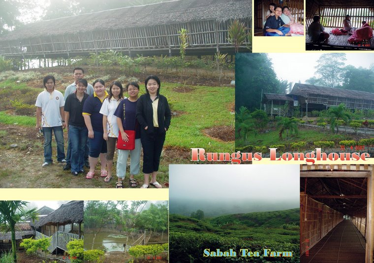 Visitation to Sabah Tea, Ranau (21st~22nd April 2007)