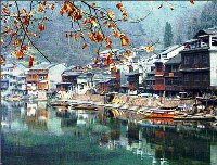 Phoenix, Jishou, in Hunan