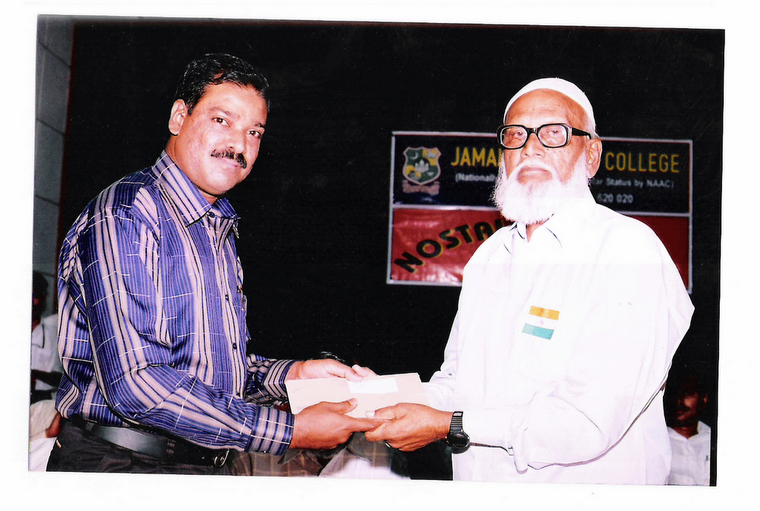 Trichy Jamal Mohamed College Alumni Association functions program photos (15-08-2006)