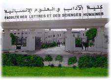 La Faculté des Lettres et des Sciences Humaines de Sousse