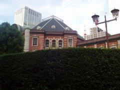 Tokyo Central Building