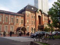Marunouchi, Tokyo Station